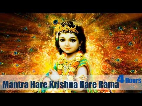 Mantra 💖 HARE KRISHNA HARE RAMA 💖(4 Hours) ॐ Very Beautiful ॐ Харе Кришна Харе Рама Мантра💖ॐ 💖