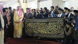 Fakta !! Insya Allah Imam Al Mahdi dari Tanah Melayu    3 / 6