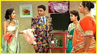 Kokila THROWS AWAY Samira's WESTERN Clothes | Saath Nibhana Saathiya | TellyMasala
