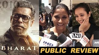 Bharat Movie Public Review First Day First Show | Hit Or Flop | Salman Khan