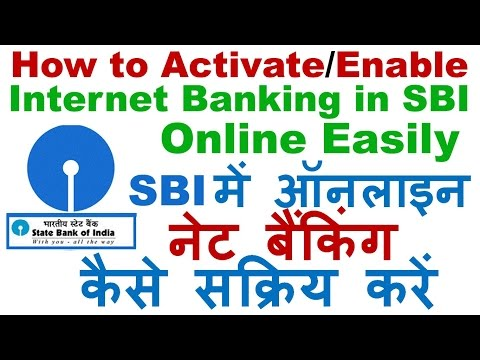 Internet Banking of SBI Start Yourself without visiting Bank