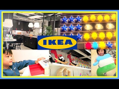 IKEA Baltimore Home Furnishings TOUR || Family 1st Trip to IKEA
