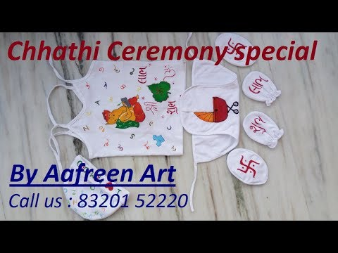 Chhathi ceremony special/ born baby cloth painting/how to prepare born baby cloth tutorial