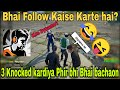 Part 5✔️Dynamo Playing With Random People, Dynamo Ko Nahi Pata Ki Follow Kaise Karte hai 😂 lol