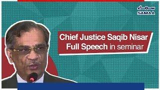 Chief Justice Saqib Nisar Full Speech in seminar | SAMAA TV - 12 Oct ,2018