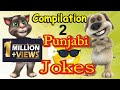 Download  Funny Jokes in Punjabi | Mazahiya Latifay 2019 completion 2 MP3,3GP,MP4