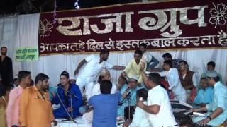Baharo phool barsao shamim naim dewas