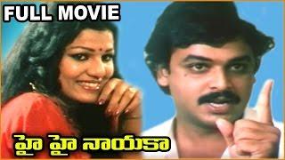Hai Hai Nayaka Telugu Full Length Movie || Naresh, Bharati || Telugu Hit Movies