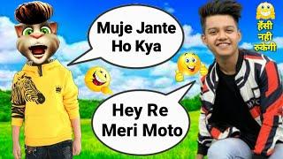 Moto Song VS Billu Comedy | Hey Re Meri Moto | Riyaz Funny Call | Moto | Latest Haryanvi Song 2020
