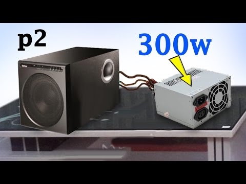 How to power a amplifier using a computer power supply