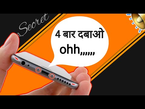 Trick for Fingerprint speed boost, whatsapp bookmark and fake mail id  || by technical boss