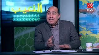 إسماعيل يوسف : معرفش الدوري هيخلص امتى ومفيش اعداد السنة الجاية