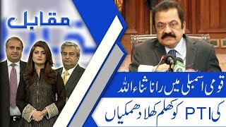 Muqabil   Faisal Vawda accuses PML-N govt of 'stealing water' from Sindh   7 Nov 2018   92NewsHD