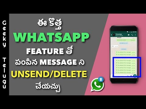 How To Unsend/Delete Sent Message In WhatsApp | Telugu | Geeky Telugu