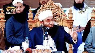 Molana Tariq Jameel Sab bayan 2019 | Jahanum mai jana wala tabqa | Urdu-Hindi Bayan | Tariq Jameel