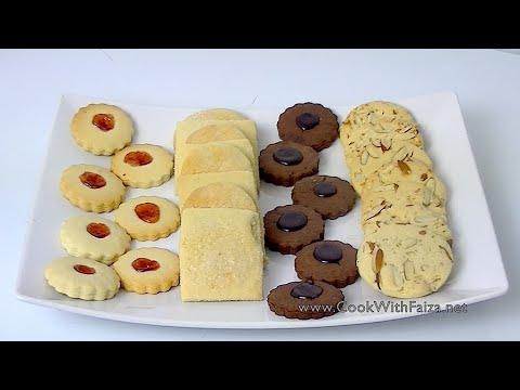 BAKERY BISCUIT - بیکری بسکٹ - बेकरी बिस्किट *COOK WITH FAIZA*
