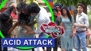Sanchi Becomes Victim Of ACID ATTACK | Aryan ANGRY | एक रिश्ता साझेदारी का | Ek Rishta Saajhedari Ka