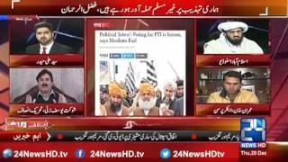 Why Molana Fazal Ur Rehman called Imran khan Jewish agent ?