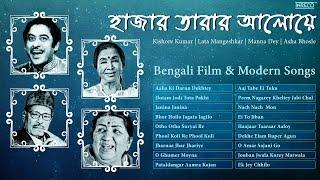 Romantic Hits OF Kishore Kumar & Lata Mangeshkar Duets   Best Of Asha Bhosle & Manna Dey Songs