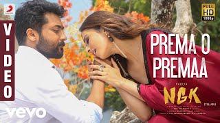 NGK Telugu - Prema O Premaa Video | Suriya | Yuvan Shankar Raja