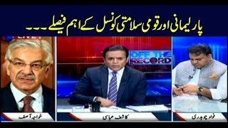 Off The Record | Kashif Abbasi | ARYNews | 7 August 2019