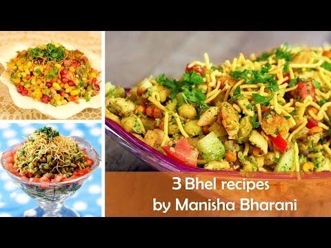 3 Bhel Puri Street Food Chaat Recipes 3 प्रकार से भेल पूरी बनाने की आसान रेसिपीज