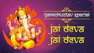 GANESH BHAJAN   Jai Deva Jai Deva Ganpati Bappa Morya   Ganesh Ustav 2019