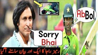Ramiz Raja Reaction On Fakhar Zaman Double Century Against Zimbabwe In 4th ODI Match 2018