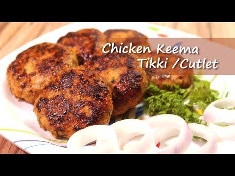 chicken keema tikki / cutlet | tasty recipe | chicken cutlet recipe | how to make chicken cutlets