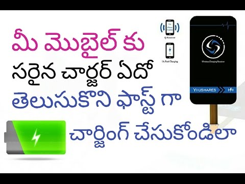 how to find best mobile charger | fast charging | phone charging | tech true telugu | by patan