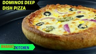 DIY DOMINOS Deep Dish Pizza Recipe | HomeMade Pizza Pie | pizza in cake tin | Easy veg pizza Recipe