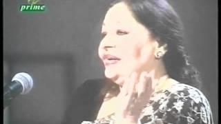 Bechain bohat rehna   Farida Khanum   Tribute to Munir Niazi.wmv