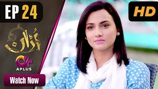 Uraan - Episode 24   Aplus Dramas   Ali Josh, Nimra Khan, Salman Faisal, Kiran   Pakistani Drama