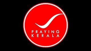 Praying Kerala /MORNING MIRACLE PRAYER (03/04/2019) - 1931