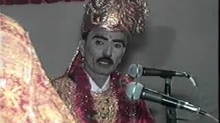 sumra sorath ni son -16