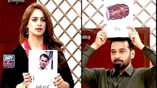 Kiya Aap Faysal Qureshi Kay Sath Ye Game Khelna Chahenge??