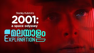 2001: A Space Odyssey Malayalam Explanation   Reeload Media