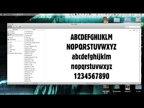 How to Import Fonts in Microsoft Word on a Mac : Tech Yeah!
