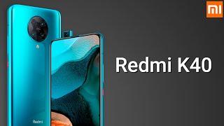 Redmi K40 – первые подробности о доступном флагмане Xiaomi