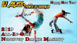 2019 Ka Best Puruliya Dance Mix-Horen Pok Pok part2-DJ APPU