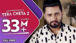 TERA CHETA 2 || MANINDER BATTH || OFFICIAL FULL VIDEO 2016 || BATTH RECORDS