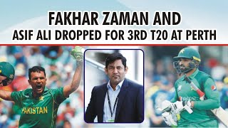 Fakhar & Asif Out in 3rd T20.| Yahya Hussaini |