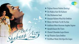 Best Of Shabana Azmi - Shabana Azmi Top Hit Film Songs - Music Box