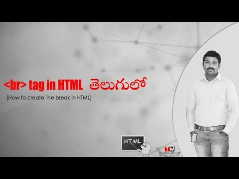 how to create line break in HTML | telugu mentor