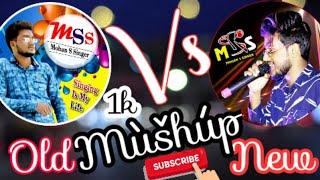 Old Vs Old Bollywood Songs Mashup || Mohan Sahu || Khushbhu gupta || Bollywood Songs Mededy ||