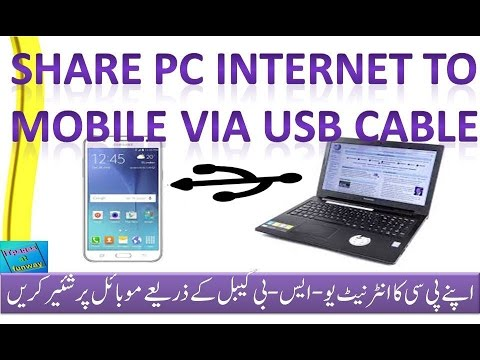 how to share pc internet on mobile via USB cable urdu/hindi tutorial.