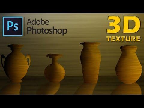 PHOTOSHOP TUTORIAL: CREATING 3D TEXTURED VASE