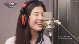 Download ITZY LiA pre-debut Singing (Choi Jisu) Video