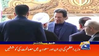 Geo Headlines 10 PM | Royal Couple Pakistan Puhnch Gaya | 14th October 2019