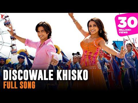Xxx Mp4 Discowale Khisko Full Song Dil Bole Hadippa Shahid Kapoor Rani Mukerji KK Sunidhi Rana 3gp Sex